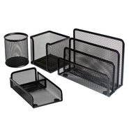 Mesh Stationery Set of 4 Pcs Black