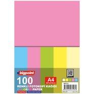 Colour Photocopy Paper (Mix 5 Pastel Colours) 100 Sheets