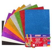 Glitter Eva Foam 20x30cm (Mix 10 Assorted)