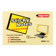 Sticky Notes 75x50mm Yellow