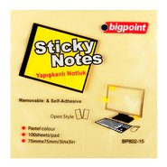 Sticky Notes 75x75mm Yellow