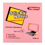 Sticky Notes 75x75mm Pink