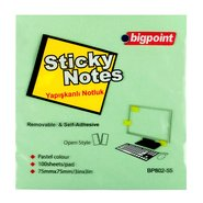 Sticky Notes 75x75mm Green