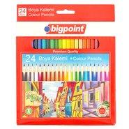 Colour Pencils 24 Colours