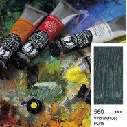 Extra Fine Oil Colour 45ml Viridian Hue 560