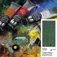 Extra Fine Oil Colour 45ml Green Deep 570
