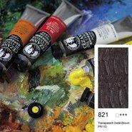 Extra Fine Oil Colour 45ml Transparent Oxide Brown 821